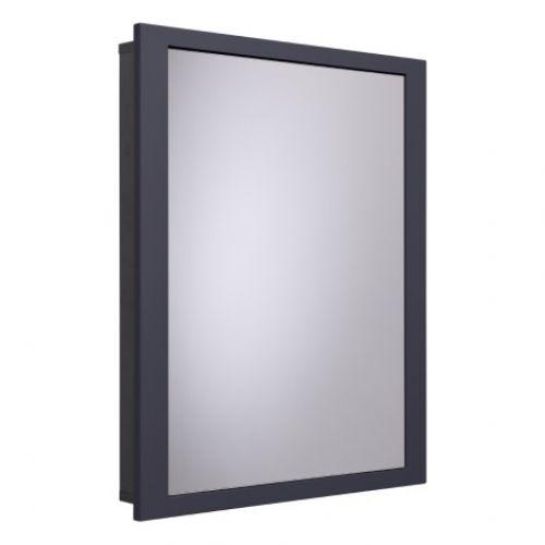 Schcab675 Mcb Roper Rhodes 640mm, Recessed Mirror Cabinet For Stud Walls